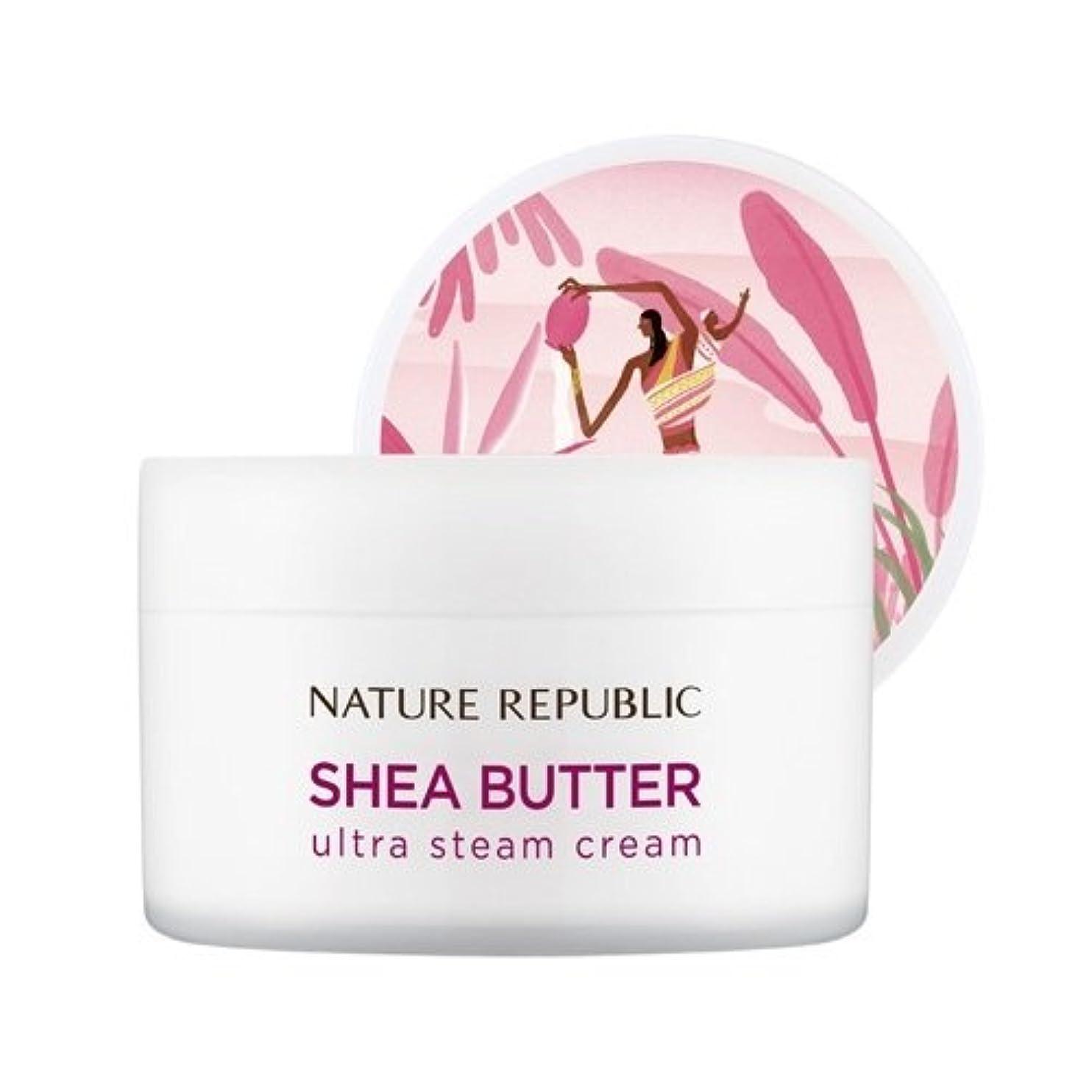 読者比較的で出来ているNATURE REPUBLIC(ネイチャーリパブリック) SHEA BUTTER STEAM CREAM シアバター スチーム クリーム #ウルトラ極乾燥肌
