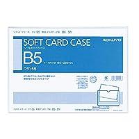 コクヨ カードケース 軟質 ソフト B5 3個セット