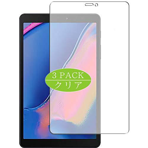 VacFun 3 Piezas Claro Protector de Pantalla, compatible con Samsung Galaxy Tab...