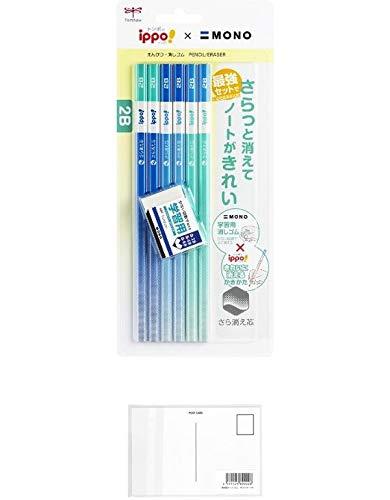 トンボ鉛筆 きれいにきえるかきかた鉛筆 学習消しゴム付きセット ブルー系 PPB-711A トンボ鉛筆 + 画材屋ドットコム ポストカードA