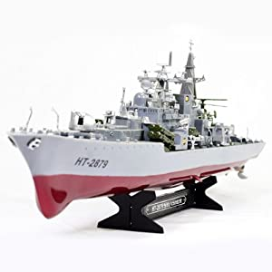 Unbekannt RC Destroyer DUKE Navy Warship with Remote Control, 78cm length