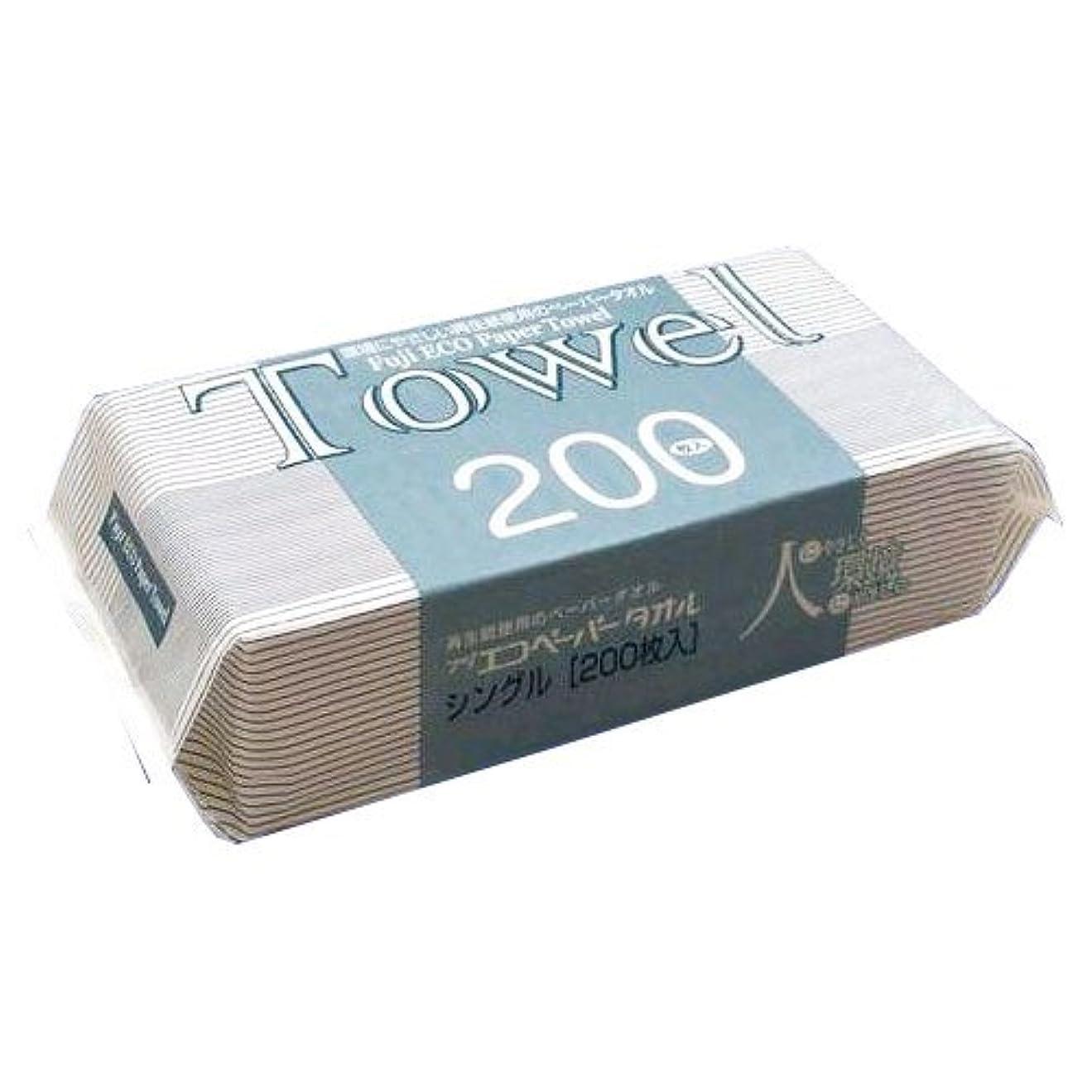 わがまま触覚基礎フジナップ 再生紙エコペーパータオル 中判サイズ 200枚入【30個セット】 4942015096080