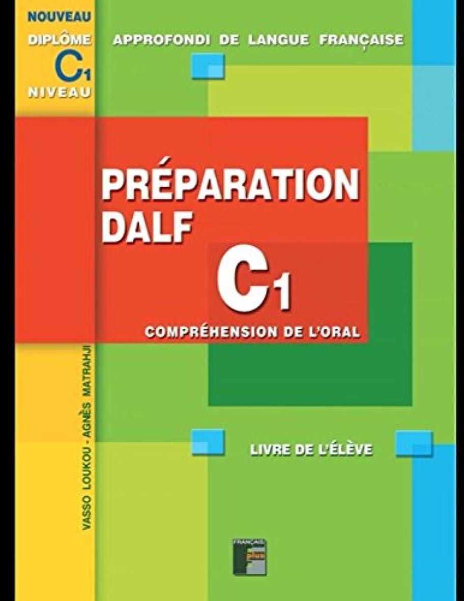 特定の未満作成するPréparation DALF C1 Compréhension de l'oral - Livre de l'élève: A utiliser avec DALF C1 Compréhension de l'oral - livre du Professeur