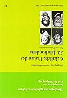 Geistliche Frauen des 20. Jahrhunderts: Neu- und Wiederentdeckungen