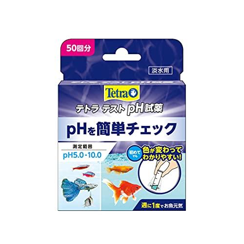 テトラ (Tetra) pHトロピカル試薬 (5.0-10.0)