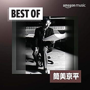 Best of 筒美京平