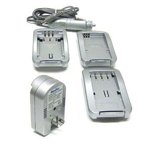 Maximal Power FC100 PAN Universal All In One Camera Travel Charger for Panasonic Battery (Silver)