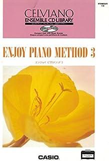 CELVIANO Ensemble de CD Piano Library–Enjoy Method de 3avec CD
