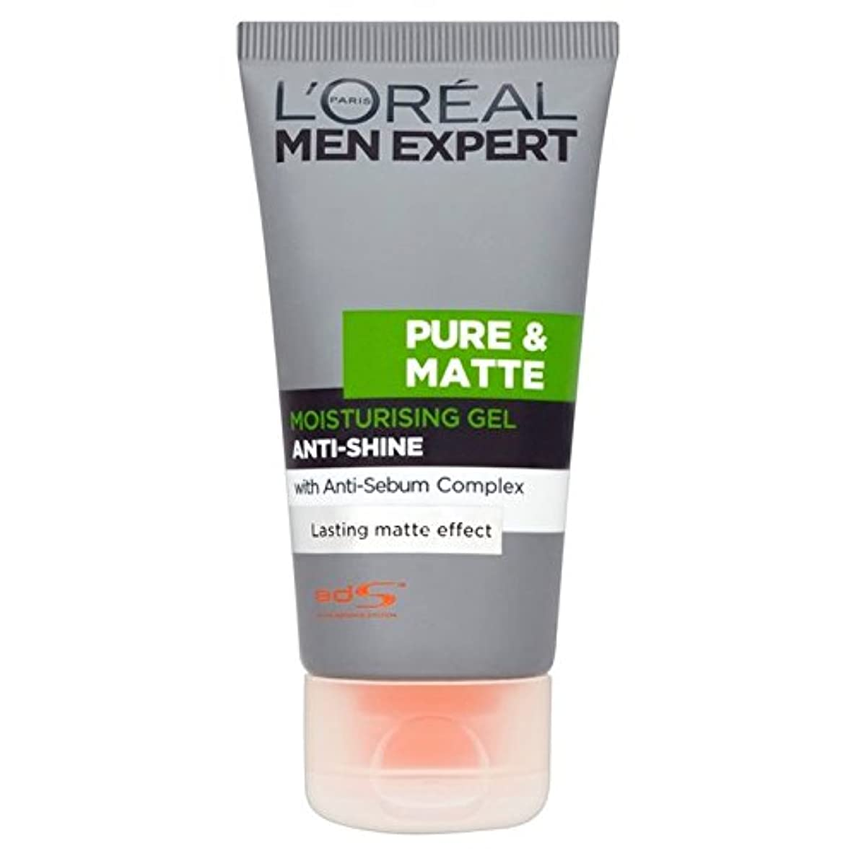 消す誇張する橋脚L'Oreal Men Expert Pure & Matte Hydrating Gel 50ml - ロレアルの男性の専門家純粋&マット水和ゲル50ミリリットル [並行輸入品]