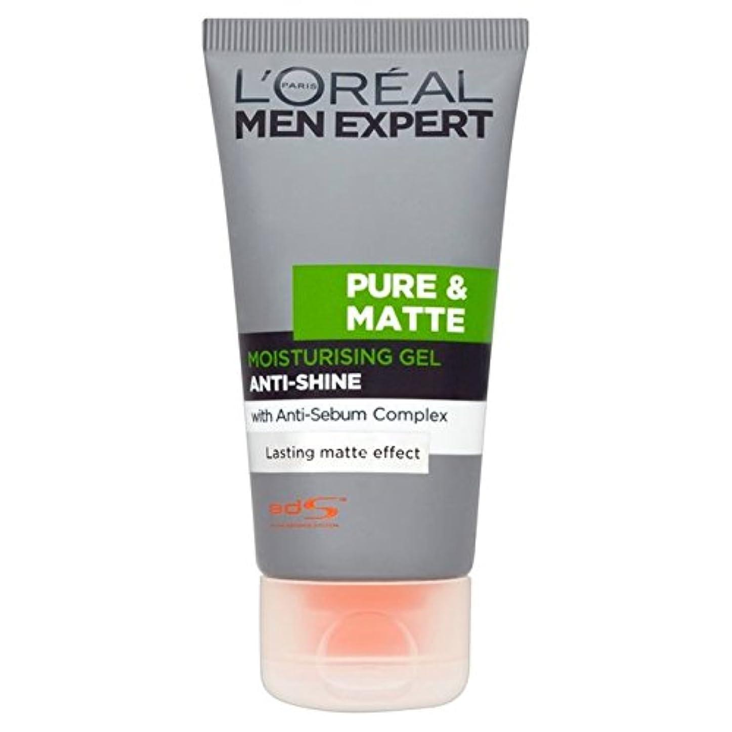 大学フラッシュのように素早くグラフL'Oreal Men Expert Pure & Matte Hydrating Gel 50ml (Pack of 6) - ロレアルの男性の専門家純粋&マット水和ゲル50ミリリットル x6 [並行輸入品]