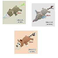 HUIZorbit 犬用噛むおもちゃ ペットおもちゃ音が出る かわいいおもちゃ 知育玩具 運動不足 寂しさ ストレス解消 ぬいぐるみ 小型犬 幼犬 中型犬 ペット玩具 (3枚セット-ペットおもちゃロープ)