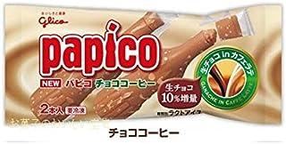 江崎グリコ パピコ(チョココーヒー) 80ml×2本×20箱 【冷凍】(3ケース)