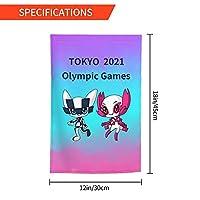 Xmbeirui 2021オリンピック旗 大日本帝国旗 Flag スポーツ用品 ポリエステル繊維素材 防水生地 装飾旗 旗 ガーデンフラッグ(30x45)オリンピック競技 Olympic Games2021fhj52