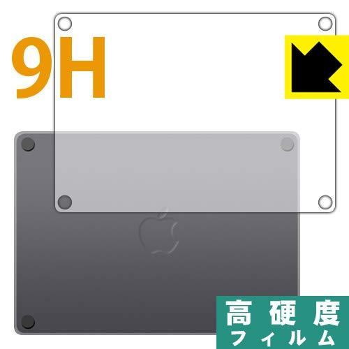 PDA工房 Magic Trackpad 2 9H高硬度[光沢] 保護 フィルム [背面用] 日本製