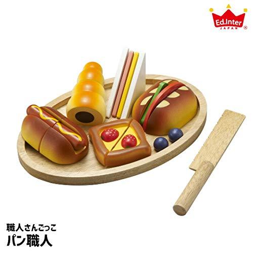 おもちゃ エドインター Ed Inter 職人さんごっこ パン職人 木のままごとあそび おままごと 知育玩具 キッチン ごっこ遊び