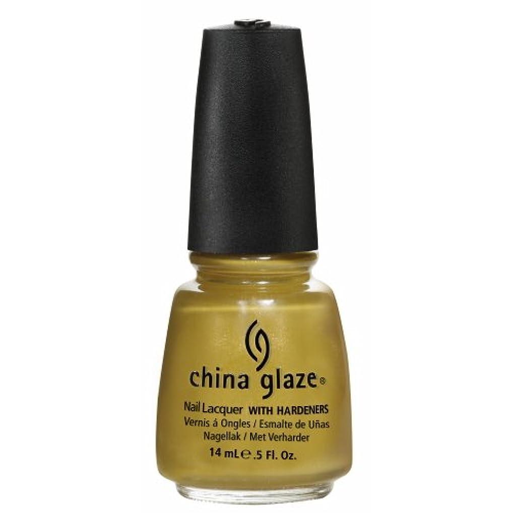 比べるゴネリル漏斗CHINA GLAZE Nail Lacquer - Metro Collection - Trendsetter (並行輸入品)