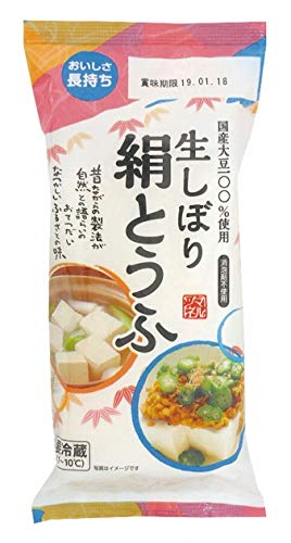 マルツネ  生しぼり絹とうふ(冷蔵) 300g  15パック