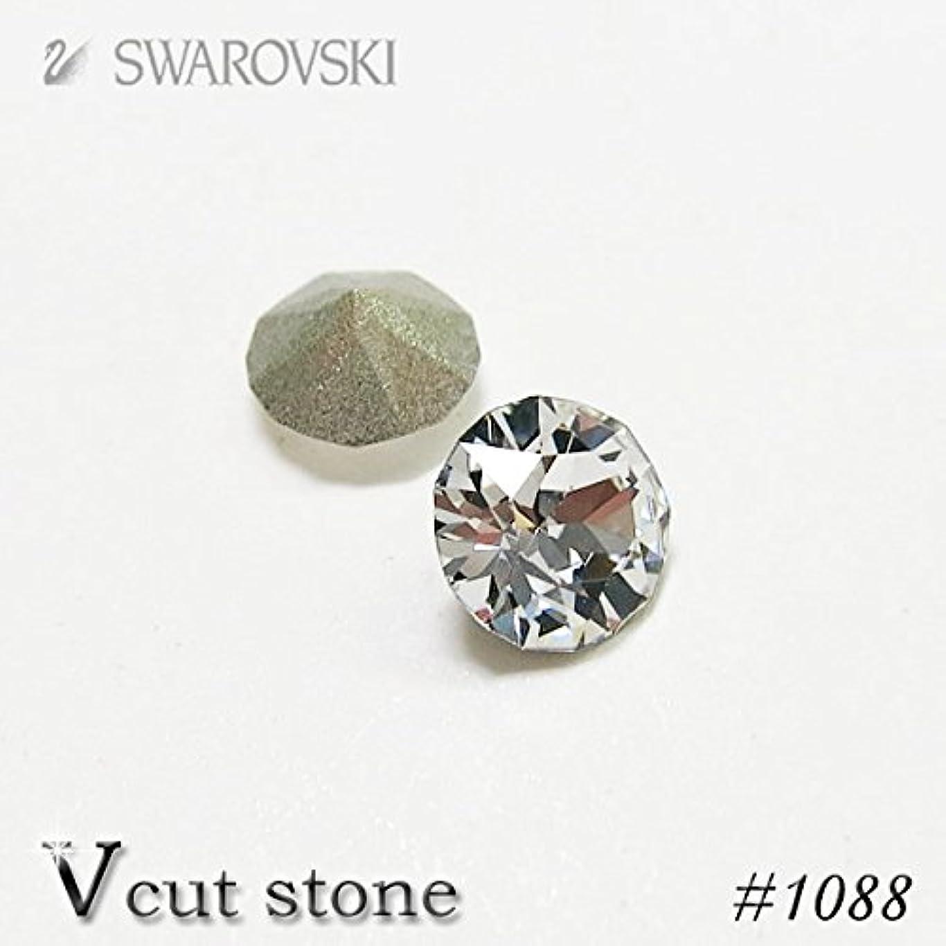 スワロフスキー Vカット 埋込型 #1028/#1088 ●ss24(約5.2mm) 5粒入 (クリスタル)