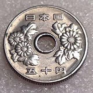 1974 Japanese 50 Yen