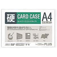 プラス カードケース ハード PC-204C A4 3個セット