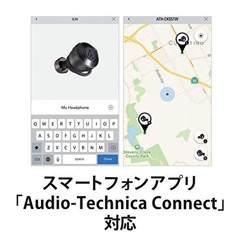 audio-technica完全ワイヤレスイヤホンBluetoothマイク付きブラックATH-CKS5TWBK