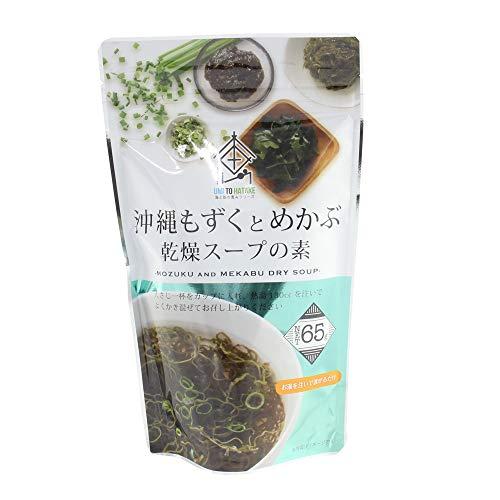 沖縄もずくとめかぶのスープ 65g×3P 島酒家 フコイダン 食物繊維 簡単 便利 手軽