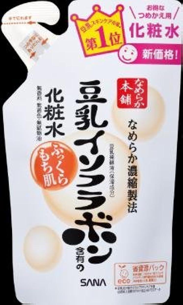 常盤薬品工業 サナ なめらか本舗 豆乳イソフラボン含有の化粧水 つめかえ用 180ml×36点セット (4964596457869)