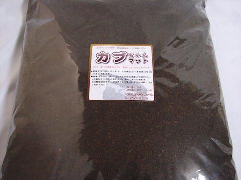 九十九里クワガタファーム『カブちゃんマット10L カブトムシ用幼虫マット』