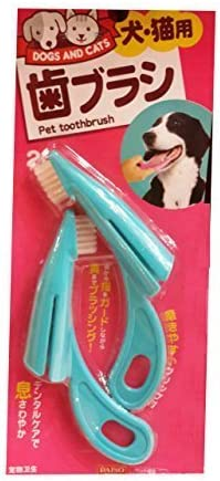 Daiso Al sold out. Japan Perfect Pet Toothbrush Arlington Mall Bristles Te Soft Pack-2
