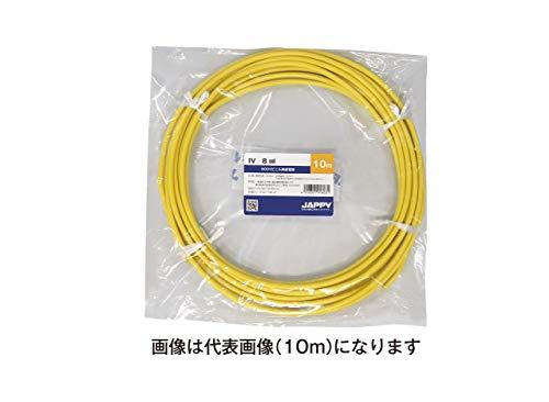JAPPYビニル絶縁電線 IV 8 SQ 黄色 30M 巻き