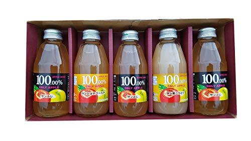 りんごジュース 5本セット (サンふじ3本、サンジョナ1本、サン蜜こうとく1本)