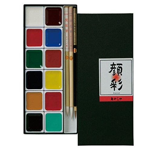 Kalligraphie-Tuschekasten für Sumi-E,