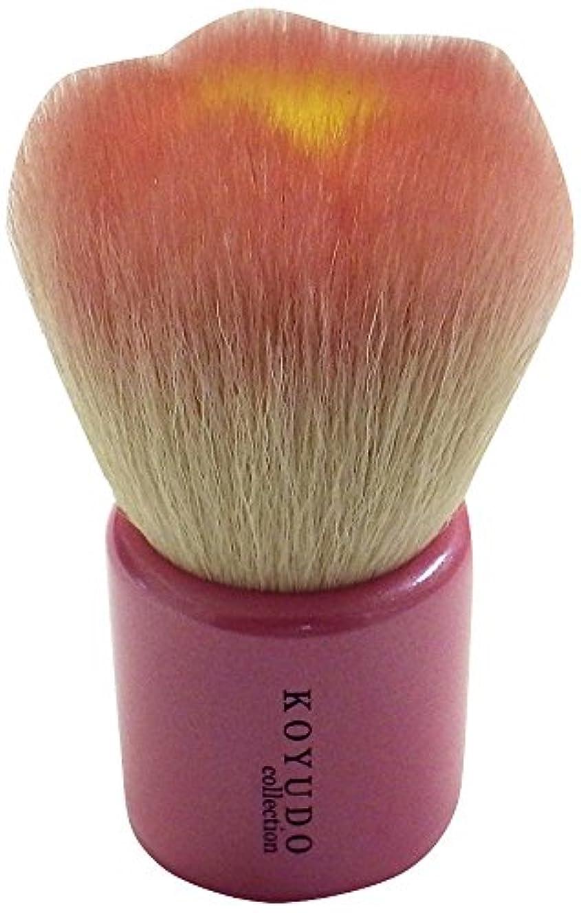 地平線誘発する危険にさらされている熊野筆 フラワー洗顔ブラシ(ピンク) KOYUDO Collection