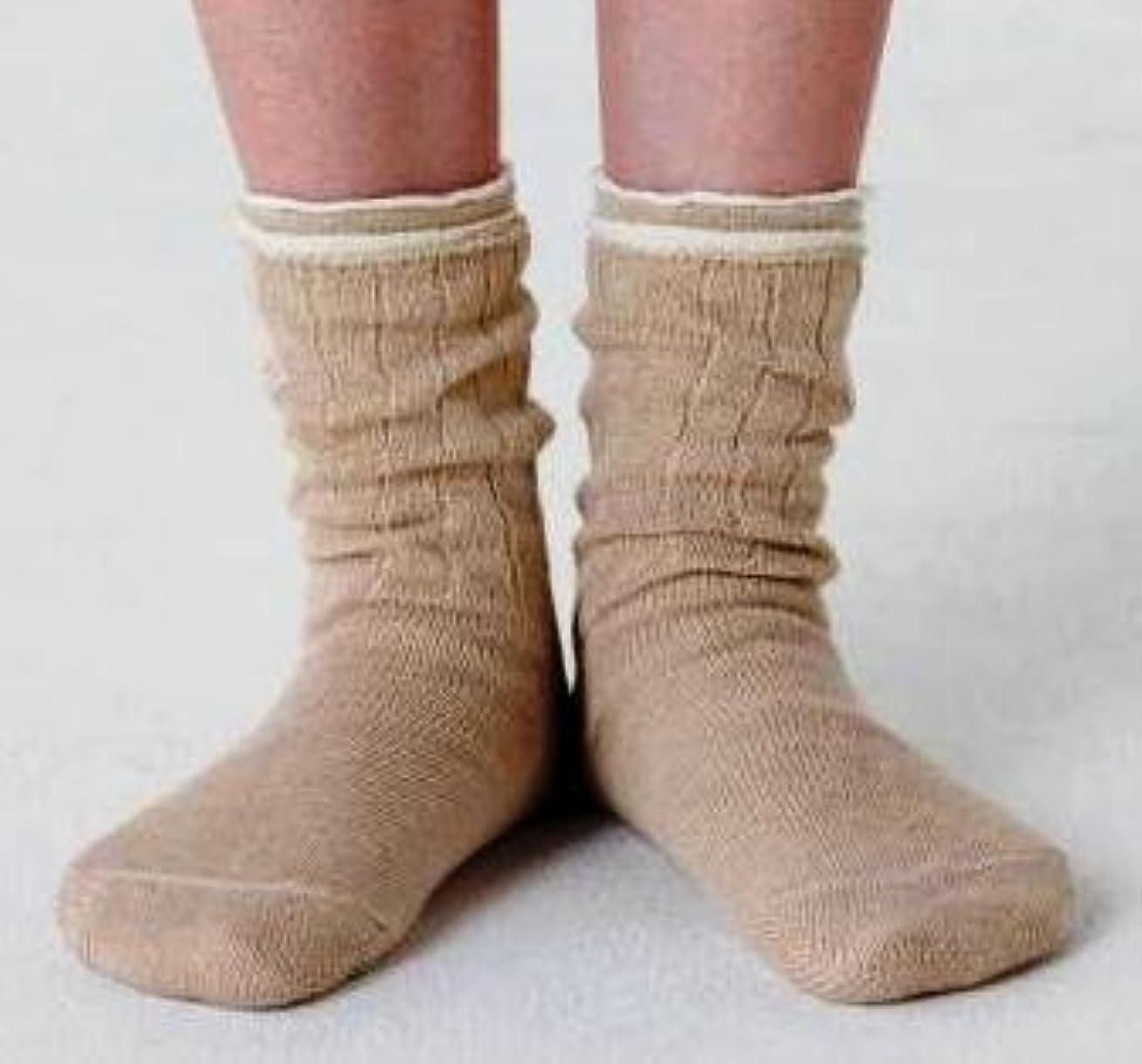 スコア農場抵抗力がある冷え取り靴下 4枚重ね履きソックス(絹?綿?絹?綿) サイズ:22~24.5cm