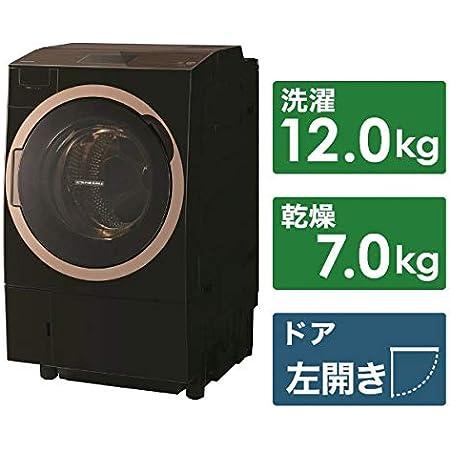 機 ザブーン 洗濯 洗濯機・洗濯乾燥機|ZABOON