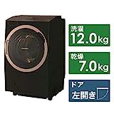 東芝 12.0kg ドラム式洗濯乾燥機【左開き】グレインブラウンTOSHIBA TW-127X7L-T