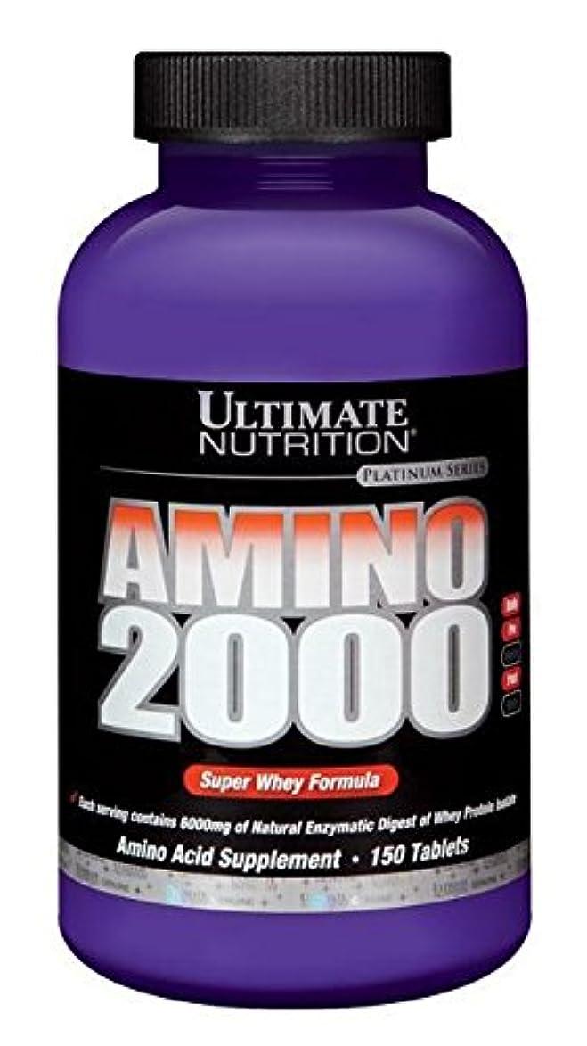 トピック光沢のあるスロープアミノ2000 ホエイプロテイン 150 タブレット 乳清由来 アルティメットニュートリション社製