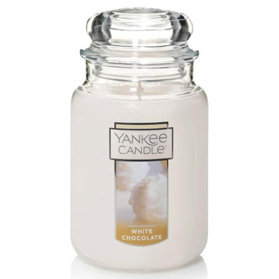 九時四十五分中絶部屋を掃除するYankee Candleホワイトチョコレート