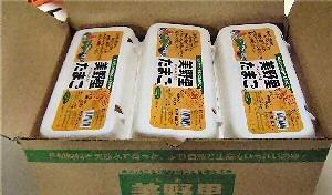 大寒の日の卵 美野里たまご 玉子 タマゴ 加賀の朝日 10コ3P箱入り 新鮮卵 健康卵
