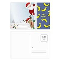 クリスマスのサンタクロースのヘラジカの新年の一瞥 バナナのポストカードセットサンクスカード郵送側20個