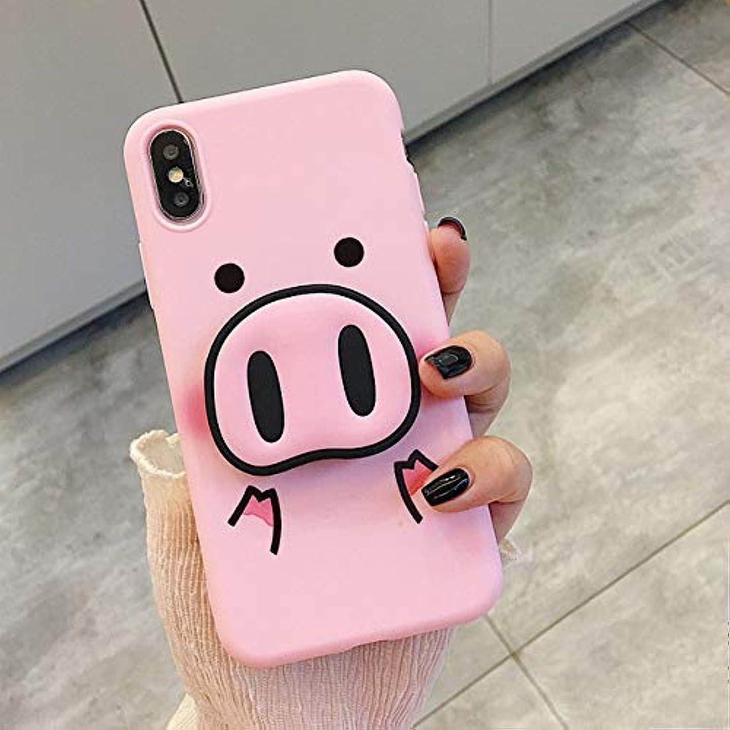 ワゴン不定くつろぐYMF かわいい漫画面白い豚鼻TPUソフト電話ケース