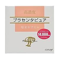 【お徳用 2 セット】 プラセンタピュア 120粒×2セット