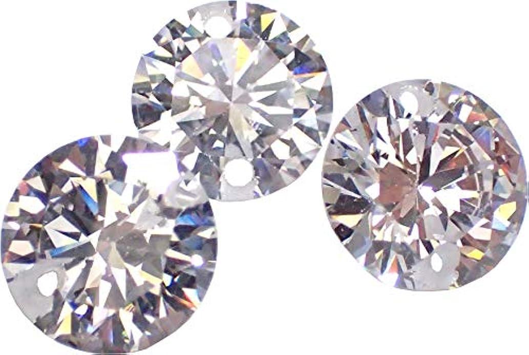 ビザ立証する広く2hole 2穴 10mm 57カット 10個セット キュービックジルコニア 穴開き ルース 裸石 最高品質AAAAAクリスタル 人口ダイヤモンド 1.2ミリ 2ホール