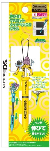 Pokemon Diamond Pearl Expandable Touch Stylus Pen W/ Strap For All DS Systems - Raikou