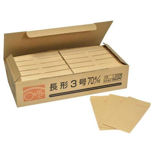 クラフト封筒 長形3号 70g バラ 1000枚 N-37バラ 長形3号 70g
