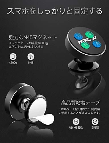 マグネット式車載ホルダーMpow360度回転強力な磁力タブレット車載ホルダーダッシュボードに取り付けiPhone/Sony/Samsungなど多機種対応【18ヶ月国内保障】