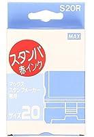 マックス スタンプメーカー用スタンパ ES-S20R 00030448 【まとめ買い3個セット】
