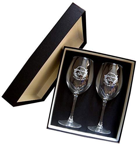 Copas de Vino ADORNOS REGALO DE BODA. Puede elegir el diseño que más le guste para el grabado de las copas de vino, nos dice el nº de adorno y los nombres, fecha o texto que desea personalizar