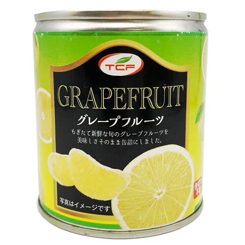グレープフルーツ 缶詰 312g×24缶 シラップ漬け プルトップ缶 まとめ買い 業務用 缶詰め かんづめ フルーツ