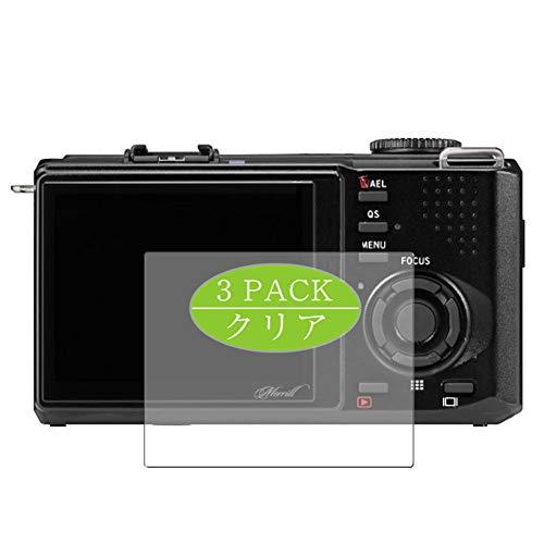 3枚 VacFun フィルム , シグマ SIGMA DP3 Merrill 向けの 保護フィルム 液晶保護 フィルム 保護フィルム(非 ガラスフィルム 強化ガラス ガラス ケース カバー ) ニュー